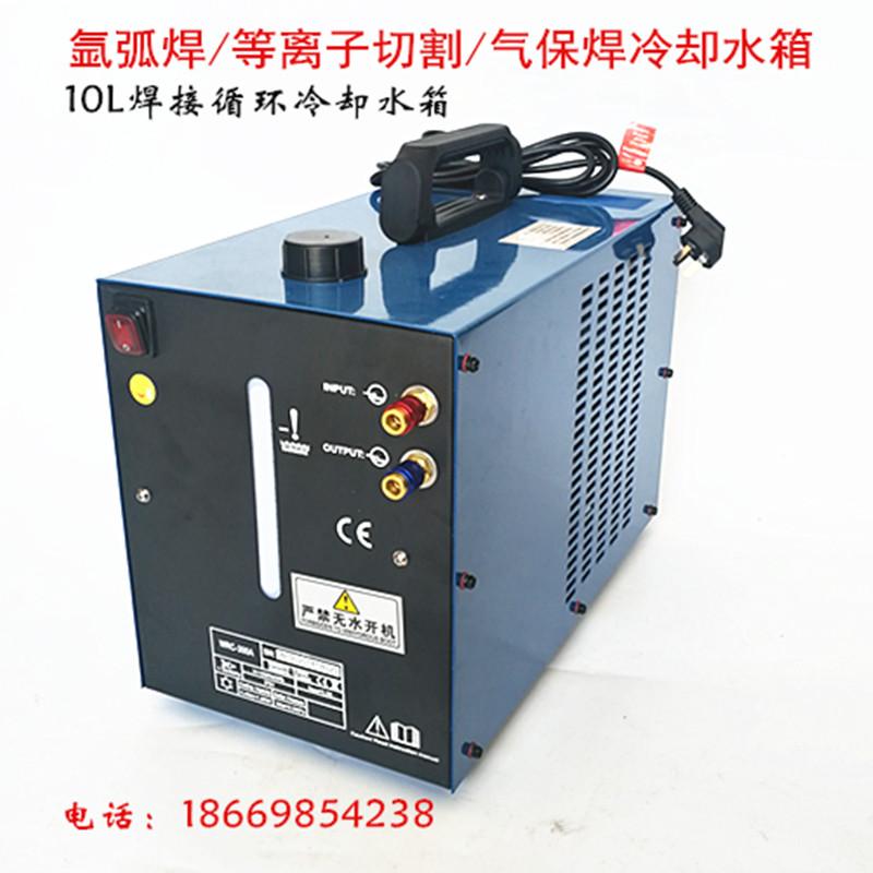 氩弧焊等离子切割气保焊焊接冷却水箱10L焊机水箱焊接循环水箱焊接循环水箱