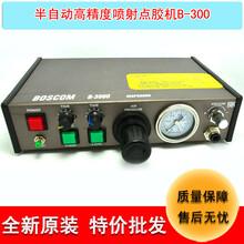 特价批发BOSCOM点胶机半自动高精度喷射点胶设备B-3000点胶机图片