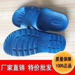 厂家直销坚成电子静电鞋洁净无尘车间防滑耐磨耐用PVC防静电拖鞋