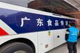 增城除甲醛赠送空气检测广州增城除甲醛公司