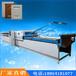 木工机械真空覆膜机板式家具全自动真空覆膜机