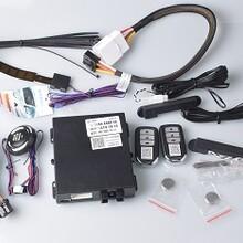 比亚迪全系一键启动手机控车无钥匙进入远程启动系统升级图片