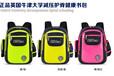 上海方振定做儿童书包小学生1-3-6年级护脊减负男童女童双肩包书包