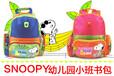 推荐一款可爱时尚大气儿童双肩背书包,上海方振供