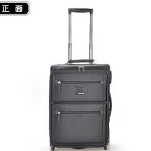 万向轮尼龙拉杆箱男女行李箱登机箱软箱旅行箱图片