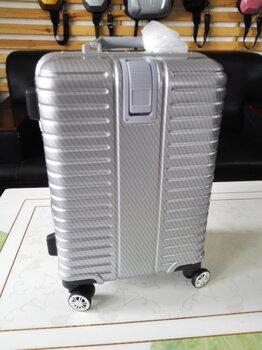 廠家生產拉桿箱20寸拉桿箱