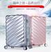 行李箱包万向轮皮箱abs+pc拉杆箱20寸登机旅行箱包厂家
