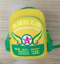 幼兒園書包定制印logo小學生書包兒童定做雙肩培訓班定制圖片