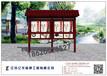 山东日照宣传栏与建军节有关的宣传栏内容路名牌