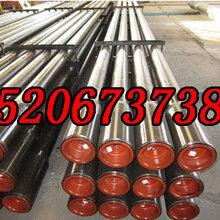 摩擦焊石油钻杆