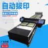 佳印美Q6000+全自動拔印印花機無限跑臺機T恤印花機