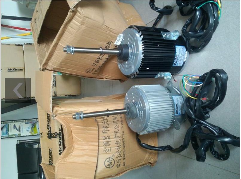空调风扇电机接线图解