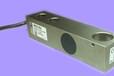 德国HBM高精度梁式称重传感器MB35C3/1.1T