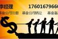 快速代理北京旅行公司注册申请