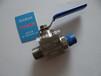 定做加工304Q21SA-320P不锈钢非标内外丝螺纹液压高压球阀