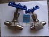 J61W-160PJ61W-320PJ61H-320PJ61Y-320P焊接式针型阀