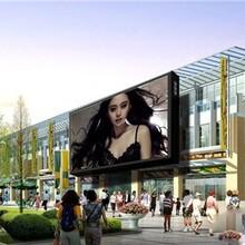 山东广告媒体LED屏设计广告媒体LED屏设计的要求巍瓴供