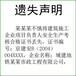 上海青年报联系电话