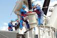 黄岛胶南电力施工公司