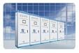 厂家直属供应广西区域HZD-XF-110/4数字智能巡检柜