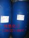 天津美国特氟龙纺织助剂生产厂家