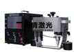 辽宁抚顺青原县基层工厂管件钢材金属气动打标机,激光打码机