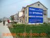 贺州墙体广告-广西手绘刷墙广告、乡村刷墙广告