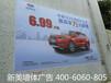 云浮墙体广告优势、专业墙体广告公司、墙体广告制作