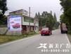 黄石墙体广告价格-湖北民墙广告服务.黄石围墙广告