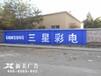 九江墙体广告、江西墙体广告制作方法