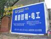 赣州墙体广告效果,东北三省墙体广告,有哪些正规墙体广告公司