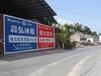 江西墙体广告、景德镇刷墙广告制作、珠山区墙体喷绘图片