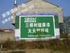 江西墙体文字广告、新余高墙广告、新余外墙广告