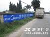 赣州墙体广告作用,做墙体广告找哪家,墙体广告喷绘膜广告
