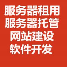 香港特价服务器,价格低至6800,赶快来咨询哦!