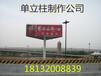 营口户外广告塔单立柱制作安装