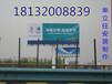 南阳户外广告塔擎天柱制作安装