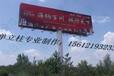 阿勒泰高炮广告牌擎天柱制作安装