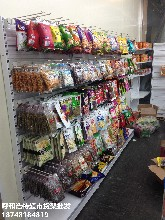 呼和浩特货架批发:超市货架、药店货架、库房货架、便利店货架