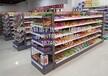 呼和浩特哪卖超市货架?呼和浩特朋宇货架厂直销超市货架