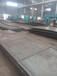 上海供应涟钢ND钢耐酸钢09CrCuSb最低价格