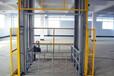 家用小型升降机导轨式升降货梯导轨式升降机