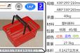 2015新款双拉杆新料塑料手提篮超市塑料购物篮生产厂家