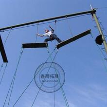 大型户外拓展训练器材-高空拓展训练器材-鑫狮拓展器材