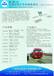 广州远铭YM-WX102便携式无线称重仪动态汽车称重仪