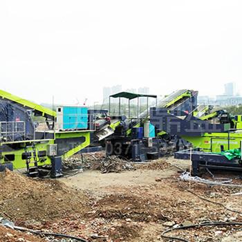 鄭州鼎盛移動式建筑垃圾處理成套設備