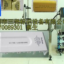 SY670电子部件喷码机电子部件打码、变压器打码机、电子连接件喷码机、电路板喷码机