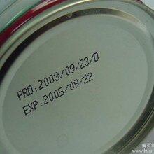 化妆品瓶子生产日期喷码加工喷码设备打码机打字机深圳价格的详细信息
