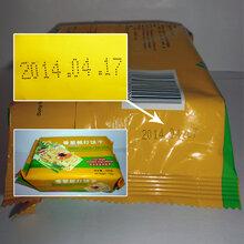 食品袋喷码机食品日期喷码机饮料瓶喷码机瓶底喷码机-促销