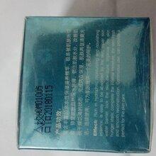 深圳三尧喷码机,掌握核心喷码技术,厂家直销,价格实惠。